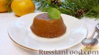 Фото к рецепту: Мармелад из айвы, или Орлеанский котиньяк (Cotignac d´Orléans)