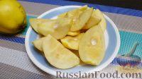 Фото приготовления рецепта: Мармелад из айвы, или Орлеанский котиньяк (Cotignac d´Orléans) - шаг №2