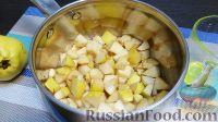 Фото приготовления рецепта: Мармелад из айвы, или Орлеанский котиньяк (Cotignac d´Orléans) - шаг №3