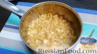 Фото приготовления рецепта: Мармелад из айвы, или Орлеанский котиньяк (Cotignac d´Orléans) - шаг №4