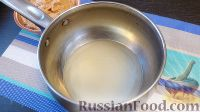 Фото приготовления рецепта: Мармелад из айвы, или Орлеанский котиньяк (Cotignac d´Orléans) - шаг №7