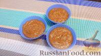 Фото приготовления рецепта: Мармелад из айвы, или Орлеанский котиньяк (Cotignac d´Orléans) - шаг №11