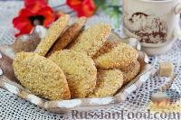 Фото к рецепту: Печенье с кунжутом
