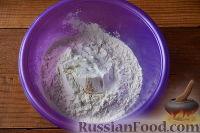 Фото приготовления рецепта: Маффины с тыквой - шаг №2
