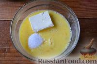 Фото приготовления рецепта: Маффины с тыквой - шаг №3