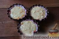 Фото приготовления рецепта: Маффины с тыквой - шаг №7
