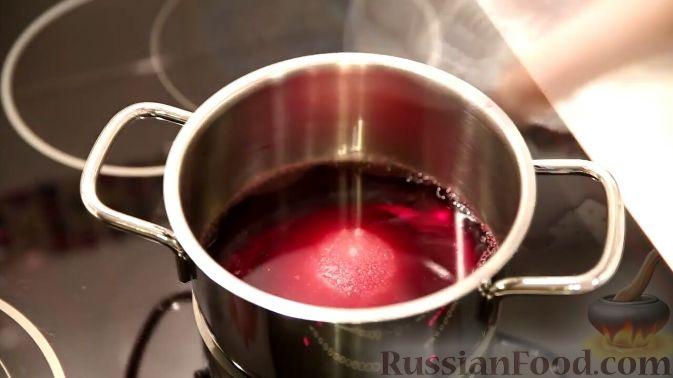 Фото приготовления рецепта: Французский тост с нектарином в винном сиропе - шаг №1