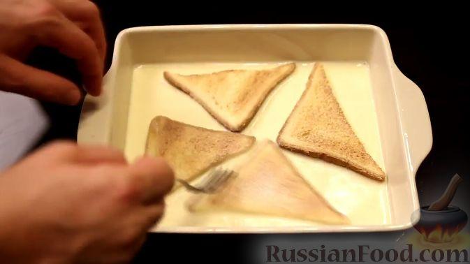 Фото приготовления рецепта: Французский тост с нектарином в винном сиропе - шаг №8