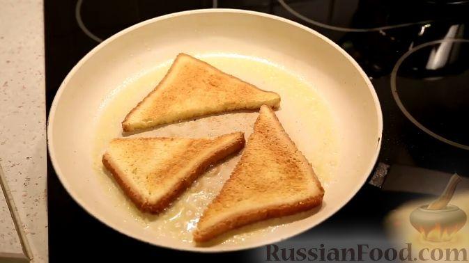 Фото приготовления рецепта: Французский тост с нектарином в винном сиропе - шаг №9