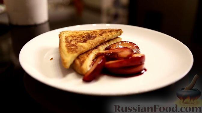 Фото приготовления рецепта: Французский тост с нектарином в винном сиропе - шаг №10