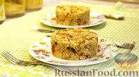 Фото к рецепту: Рис с мясным фаршем, овощами и специями