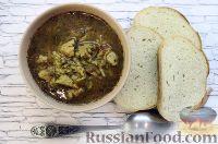 Суп харчо, рецепты с фото на: 71 рецепт харчо
