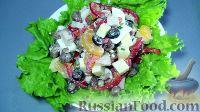 Фото к рецепту: Салат с курицей и мандаринами