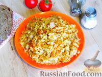 Фото к рецепту: Рис со свининой