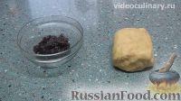 Фото приготовления рецепта: Черничное печенье из миндального теста - шаг №1