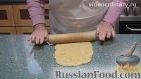 Фото приготовления рецепта: Черничное печенье из миндального теста - шаг №2