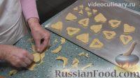 Фото приготовления рецепта: Черничное печенье из миндального теста - шаг №3