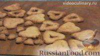 Фото приготовления рецепта: Черничное печенье из миндального теста - шаг №4