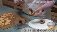 Фото приготовления рецепта: Черничное печенье из миндального теста - шаг №5