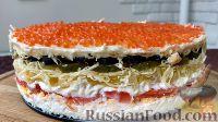 """Фото к рецепту: Салат """"Русалочка"""" с форелью и апельсинами"""