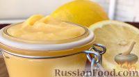 Фото к рецепту: Лимонный курд