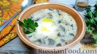 """Фото к рецепту: Чешский суп """"Кулайда"""" с грибами"""
