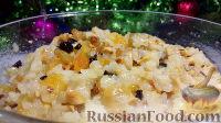 Фото к рецепту: Кутья из риса, с апельсиновым соком