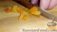Фото приготовления рецепта: Кутья из риса, с апельсиновым соком - шаг №5