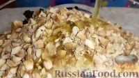 Фото приготовления рецепта: Кутья из риса, с апельсиновым соком - шаг №7