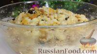 Фото приготовления рецепта: Кутья из риса, с апельсиновым соком - шаг №8