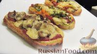 Фото к рецепту: Горячие бутерброды с вялеными помидорами, грибами и сладким перцем