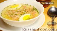 Фото к рецепту: Куриный бульон с лапшой и яйцом