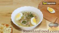 Фото приготовления рецепта: Куриный бульон с лапшой и яйцом - шаг №5