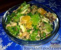 Фото к рецепту: Салат с тунцом, яблоком и мандаринами