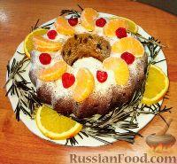 Фото к рецепту: Рождественский кекс