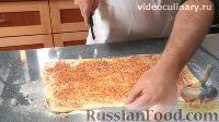 Фото приготовления рецепта: Сырные палочки из слоёного теста - шаг №8