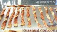 Фото приготовления рецепта: Сырные палочки из слоёного теста - шаг №10