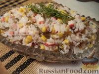 Фото приготовления рецепта: Салат с кальмарами и крабовыми палочками - шаг №10