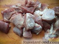 Фото приготовления рецепта: Мясо с айвой - шаг №2