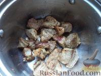 Фото приготовления рецепта: Мясо с айвой - шаг №5
