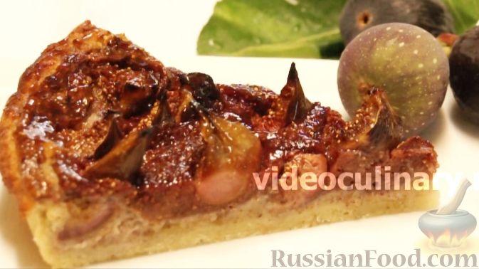 Фото к рецепту: Тарт с инжиром
