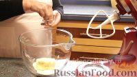"Фото приготовления рецепта: Тарт ""Лимонная фантазия"" - шаг №2"