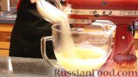 "Фото приготовления рецепта: Тарт ""Лимонная фантазия"" - шаг №11"