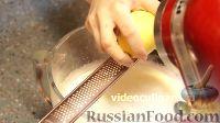 "Фото приготовления рецепта: Тарт ""Лимонная фантазия"" - шаг №13"