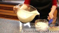 "Фото приготовления рецепта: Тарт ""Лимонная фантазия"" - шаг №14"