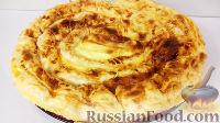 Фото к рецепту: Баница (милина) из лаваша с творогом