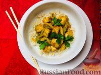 Фото к рецепту: Коричневый рис басмати с тофу, болгарским перцем и апельсином