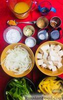 Фото приготовления рецепта: Коричневый рис басмати с тофу, болгарским перцем и апельсином - шаг №1