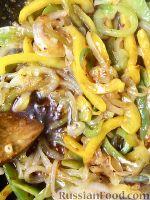 Фото приготовления рецепта: Коричневый рис басмати с тофу, болгарским перцем и апельсином - шаг №15