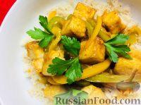 Фото приготовления рецепта: Коричневый рис басмати с тофу, болгарским перцем и апельсином - шаг №17